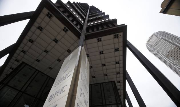 This March 18, 2014 photo shows the US Steel headquarters building in downtown Pittsburgh. US Steel reports quarterly earnings on Tuesday, April 29, 2014. (AP Photo/Gene J. Puskar)