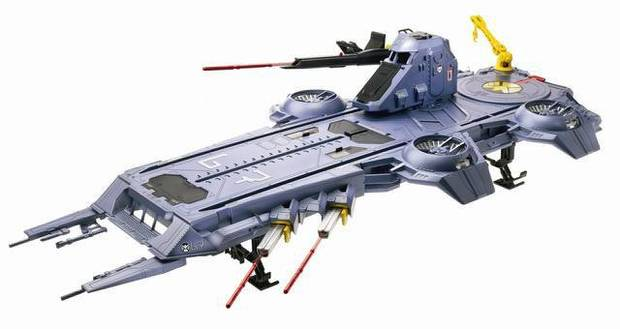 The Avengers SHIELD Helicarrier. Hasbro