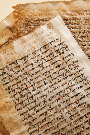 OKLAHOMA CITY MUSEUM OF ART PASSAGES EXHIBIT: The Codex Climaci Rescriptus, late 4-9c 