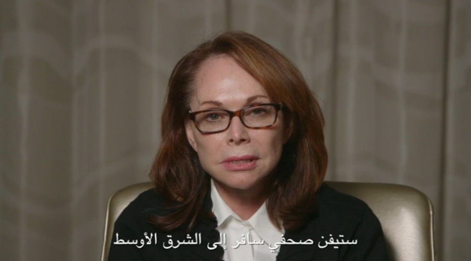 Photo - In this image made from video obtained on Wednesday, Aug. 27, 2014, Shirley Sotloff, who lives in Florida, appeals to the captors of her son, freelance journalist Steven Sotloff, 31, who was last seen in Syria in August 2013. On a video released on Aug. 19, 2014, he was threatened with death by militants from the Islamic State unless the U.S. stopped air strikes on the group in Iraq. The same video showed the beheading of fellow American journalist James Foley. (AP Photo)