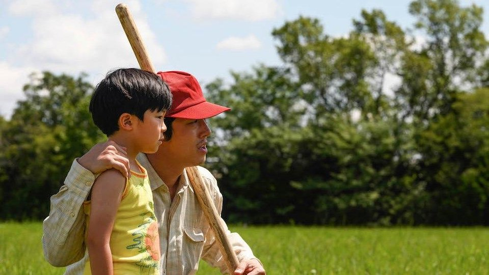 Photo - Steven Yeun and Alan Kim star in
