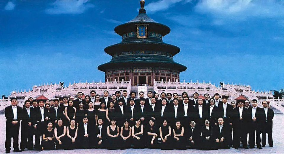 The China National Symphony Orchestra Photo provided Photo provided