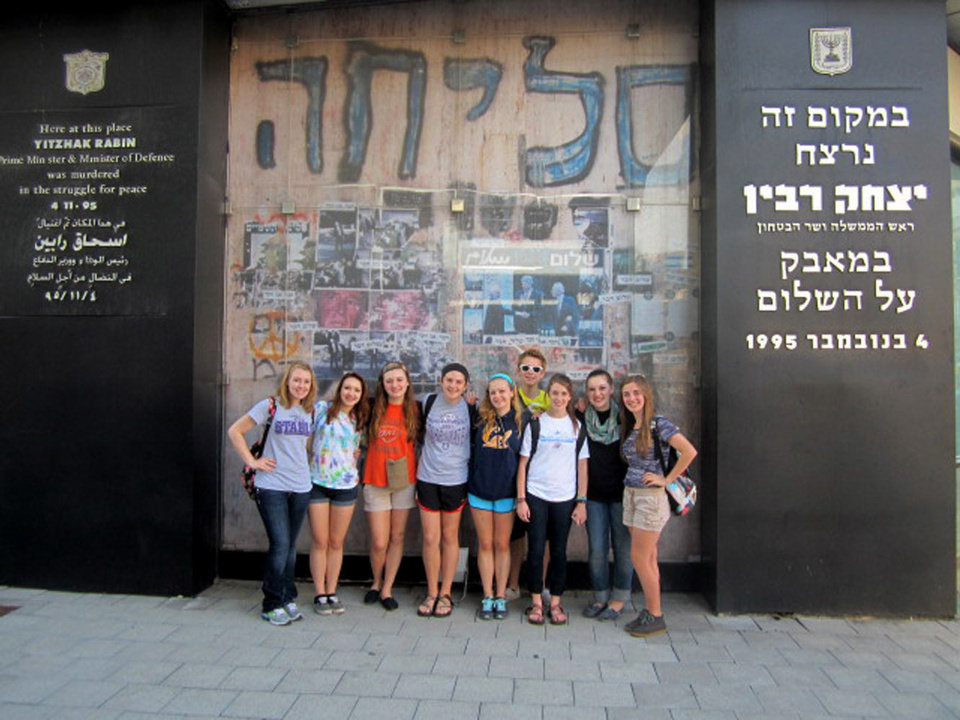 Photo - Students from Bethany High School pose together at the Yitzhak Rabin Memorial in Tel Aviv last week. PROVIDED PHOTO  PROVIDED - Provided