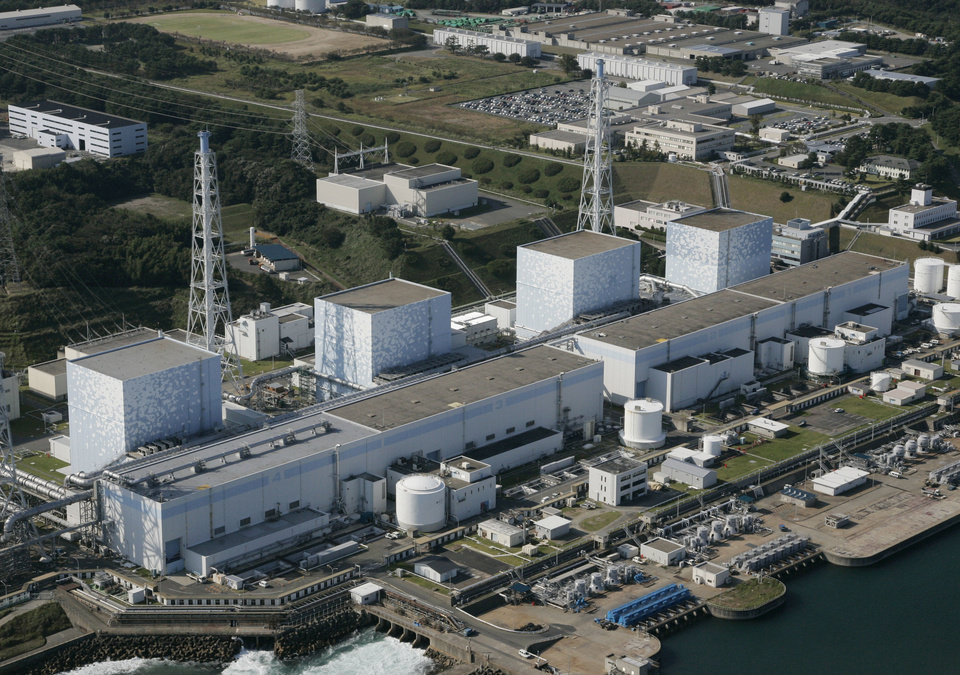 Photo - This October 2008 photo shows the Fukushima No. 1  power plant of Tokyo Electric Power Co. at Okuma, Fukushima prefecture, northern Japan. Japan's top government spokesman says the country has issued a state of emergency at the nuclear power plant after its cooling system failed. There was no radiation leak.   (AP Photo/Kyodo News) JAPAN OUT, MANDATORY CREDIT, FOR COMMERCIAL USE ONLY IN NORTH AMERICA ORG XMIT: TOK842