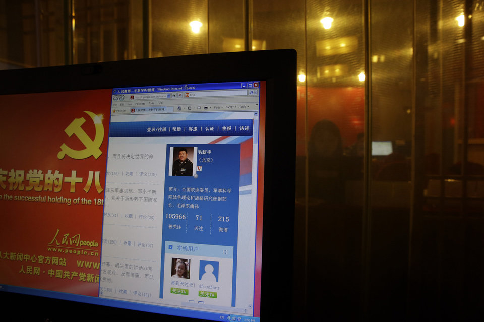 Photo -   The microblog of Mao Zedong's grandson Mao Xinyu is displayed on a computer screen at the press center of the 18th Communist Party Congress in Beijing, China, Tuesday, Nov. 13, 2012. During China's last party congress, the cadres in charge of the world's most populous nation didn't know a hashtag from a hyperlink. But five years on, there's a new message from Beijing: The political transition will be microblogged. (AP Photo/Ng Han Guan)