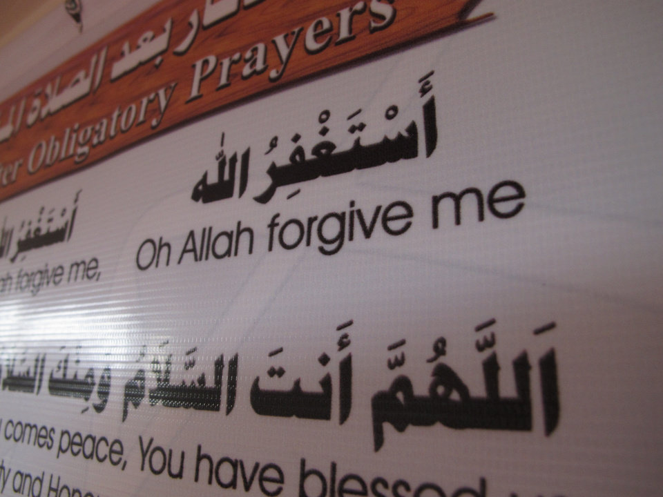 Photo - A sign outlining