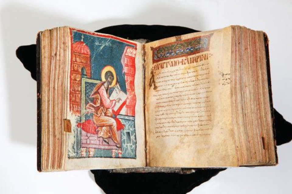Photo - One of the smallest Greek gospels and one of the earliest written in this script, commissioned by and for a noncleric, is included in the