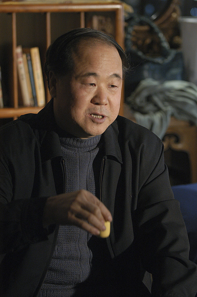 Photo -   In this photo taken on Tuesday, Dec. 27, 2005, Chinese writer Mo Yan reacts during an interview in Beijing, China. Mo won the Nobel Prize in literature on Thursday, Oct. 11, 2012, a somewhat unexpected choice by a prize committee that has favored European authors in recent years. (AP Photo) CHINA OUT
