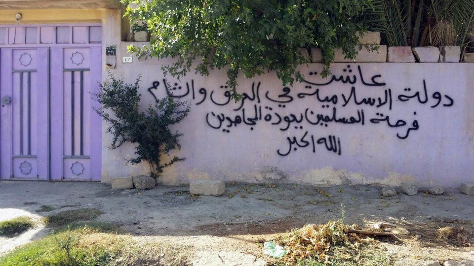 Photo - This Saturday, July 19, 2014, photo, shows an empty house of a Christian family with Arabic writing that reads,