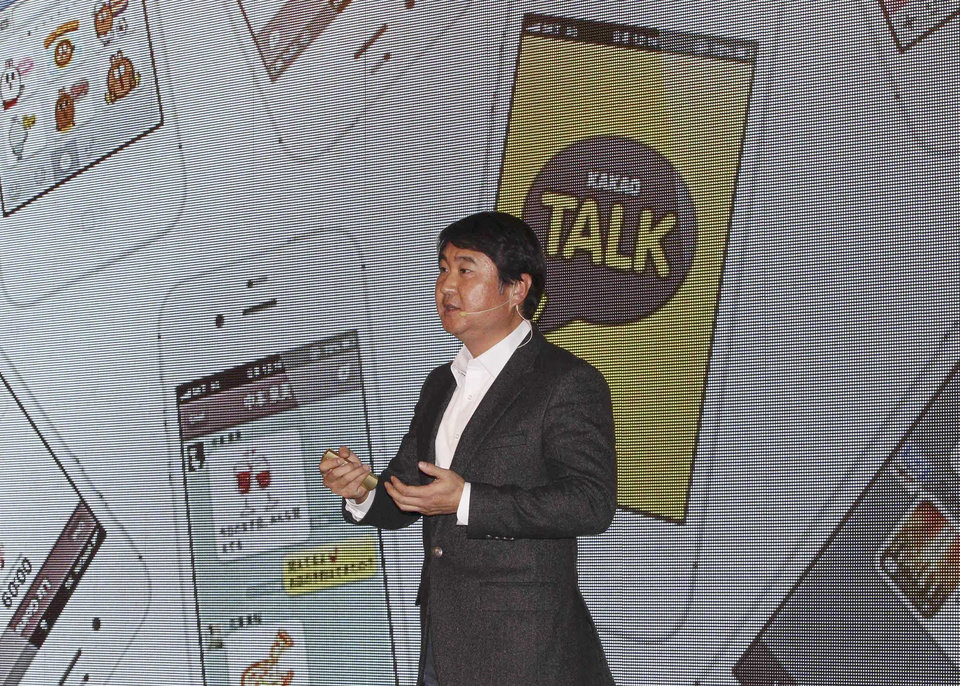 Kakao Talk CEO Sirgoo Lee speaks during a press conference in Seoul, South Korea, Tuesday, Nov. 20, 2012. Kakao Talk, a popular mobile messenger in South Korea, will launch an online music and electronic book shop next year as it continues to grow beyond its original mission to provide a simple online messaging service. (AP Photo/Ahn Young-joon)