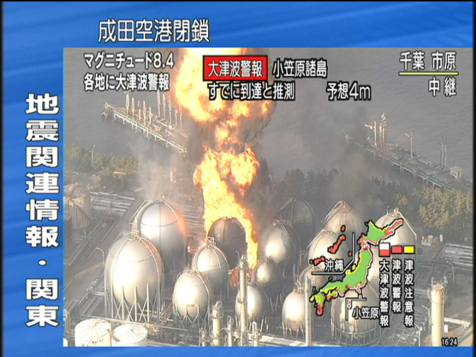 Photo - RETRANSMISSION WITH RESTRICTION CHANGE - In this image taken from NHK television, a flame rises from petrochemical complex in Ichikawa, near Tokyo Friday, March 11, 2011. Japan was struck by a magnitude 8.9 earthquake off its northeastern coast Friday, unleashing a 13-foot (4-meter) tsunami that washed away cars and tore away buildings along the coast near the epicenter. (AP Photo/NHK) JAPAN OUT, TV OUT, NO SALES, EDITORIAL USE ONLY ORG XMIT: TOK807