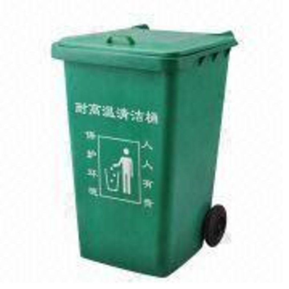 Re: one of the largest manufacturers of plastic industrial dustbins