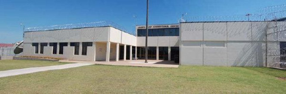 Joseph Harp Correctional Center Oklahoma Department of Corrections - Courtesy of