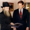Photo -   This Dec. 1993 photo provided by the Chabad-Lubavitch collection shows Vice President Al Gore presenting a book from the Schneerson Collection to Rabbi Boruch Shlomo Cunin of Chabad of California, in Moscow. The Obama administration is opposing a Jewish group's bid to levy civil fines against Russia for failing to obey a court order to return its historic books and documents _ a dispute which has halted the loan of Russian art works for exhibit in the United States. (AP Photo/Chabad-Lubavitch collection)