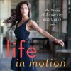 "Photo -  Trailblazing ballet dancer Misty Copeland released her memoir ""Life in Motion: An Unlikely Ballerina"" in March. Photo provided"