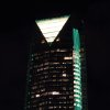 Photo -       Devon Tower's LED lighting adding vivid color to the Oklahoma City skyline. Photo by Will Hider