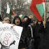 Photo - Bulgarians shout slogans and carry poster reading