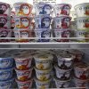Photo - FILE--In this Jan. 13, 2012 file photo, Chobani Greek Yogurt is seen at the Chobani plant in South Edmeston, N.Y. Team USA sponsor Chobani, which is based in upstate New York, says it has 5,000 cups of Greek yogurt sitting in a refrigerated warehouse waiting to be flown to the Olympic village. But Russian authorities say the U.S. Department of Agriculture has refused to provide a certificate that is required for dairy products under its customs rules. (AP Photo/Mike Groll, File)