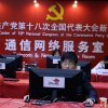 A Chinese man uses a computer at the press center of the 18th Communist Party Congress in Beijing, China, Tuesday, Nov. 13, 2012. During China\'s last party congress, the cadres in charge of the world\'s most populous nation didn\'t know a hashtag from a hyperlink. But five years on, there\'s a new message from Beijing: The political transition will be microblogged. (AP Photo/Ng Han Guan)