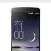 LG G Flex is the world's first curved flexible smartphone, coming soon to the U.S. PRNewsFoto/LG Electronics USA PRNewsFoto/LG Electronics USA - PRNewsFoto/LG Electronics USA