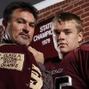 Darren (father) and Tucker (son) Yarbrough on Wednesday, Dec. 5, 2012 in Blanchard, Okla. Darren played on the 1979 Blanchard state championship team, and Tucker will play in the finals this week. Photo by Steve Sisney, The Oklahoman