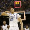 Kentucky\'s Anthony Davis reacts at the end of an NCAA Final Four semifinal college basketball tournament game against Louisville Saturday, March 31, 2012, in New Orleans. Kentucky won 69-61. (AP Photo/David J. Phillip)