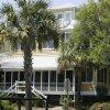 This is the home of Jenny Sanford on Wednesday, April 17, 2013, on Sullivan\'s Island, S.C., where she says her ex-husband former Gov. Mark Sanford trespassed in February of this year. Sanford said that he was visiting his son to watch the Super Bowl. (AP Photo/Mary Ann Chastain)