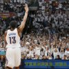 Photo - GAME FOUR / L.A. LAKERS / CELEBRATION / CROWD: Oklahoma City's James Harden (13) celebrates after a 3-point basket in the fourth quarter during the NBA basketball game between the Los Angeles Lakers and the Oklahoma City Thunder in the first round of the NBA playoffs at the Ford Center in Oklahoma City, Saturday, April 24, 2010. Photo by Nate Billings, The Oklahoman ORG XMIT: KOD