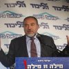 Israel\'s Foreign Minister Avigdor Lieberman speaks to the media during an event in Tel Aviv, Israel, Thursday, Dec. 13, 2012. Israel's powerful foreign minister resisted calls to resign after he was charged Thursday with breach of trust for actions that allegedly compromised a criminal investigation into his business dealings, throwing the country\'s election campaign into disarray just weeks before the vote. (AP Photo/Dan Balilty)