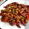 Photo - Kung Pao Chicken at Szechuan Bistro in Oklahoma City.  PAUL B. SOUTHERLAND - THE OKLAHOMAN