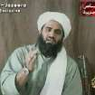 This image made available by Al-Jazeera shows Sulaiman Abu Ghaith, Osama bin Laden's son-in-law and spokesman.  Abu Ghaith has been captured by the United States, officials said Thursday, March 7, 2013, in what a senior congressman called a