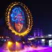 The Big O, a water screen that is a landmark of the Expo 2012, is seen during a media day of the expo, in Yeosu, South Korea, Wednesday, May 9, 2012. The expo will open for three months on May 12 under the theme of