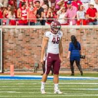 Photo - Ryan Epperson is a four-year starting punter and a petroleum engineering major at Texas A&M. He interned at Devon Energy Corp. this summer and has a job lined up with the Oklahoma City energy company when he graduates. Photo provided
