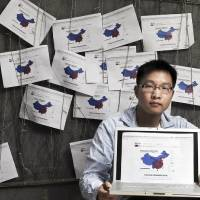Photo - In this photo taken on May 3, 2012, Wu Heng, a Shanghai grad student, poses with his web design titled: