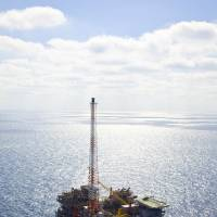 Photo - SandRidge Energy Inc. is selling its Gulf of Mexico business so it can focus on its onshore properties in the Mid-Continent region.   - provided
