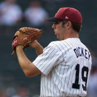 Photo - Oklahoma RedHawks vs Sacramento River Cats baseball. Redhawk starter R.A. Dickey.