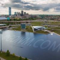 Photo -  Great new photo of the Oklahoma River, copyright Cooper Ross, do not repost without permission.