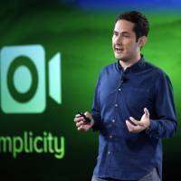 Photo - Instagram founder Kevin Systrom talks about an added video feature to the Instagram program at Facebook headquarters in Menlo Park, Calif., Thursday, June 20, 2013. (AP Photo/Marcio Jose Sanchez)