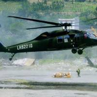 Photo - A Black Hawk helicopter by Sikorsky, which announced Friday it will open a training academy in Altus.   - PROVIDED