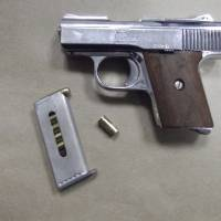 Photo - This is the gun Summer Shaw is accused of firing outside a gym where a high school  basketball was being played in Konawa. Photo provided by Konawa Police Department.