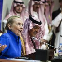 AP Analysis: Mideast showed Hillary Clinton US power\'s limit