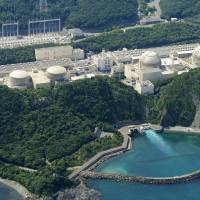 Photo -   This aerial photo shows Kansai Electric Power Co.'s unit buildings, from left, No. 1, No. 2, No. 3, and No. 4 of the Ohi nuclear power plant in Ohi, Fukui prefecture, western Japan, Friday, Nov. 2, 2012. Japanese nuclear regulators inspected ground structures Friday at the country's only operating nuclear plant to examine if an existing fault line is active. The inspection determines whether the Ohi plant should close. Its No. 3 and No. 4 reactors went back online in July, becoming Japan's only operating reactors after all 50 Japanese reactors went offline for inspection following the March 11, 2011, crisis at Fukushima Dai-ichi. (AP Photo/Kyodo News) JAPAN OUT, MANDATORY CREDIT, NO LICENSING IN CHINA, FRANCE, HONG KONG, JAPAN AND SOUTH KOREA