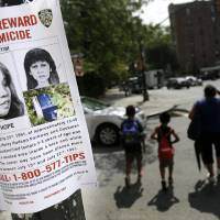 Photo - FILE - A Tuesday, July 23, 2013, file photo shows a poster soliciting information regarding an unidentified body near the site where the body was found in New York.  In a cold case more than two decades old, investigators used DNA to identify the mother of a dead child known only as Baby Hope, police said Tuesday, Oct. 8, 2013. (AP Photo/Seth Wenig,File)
