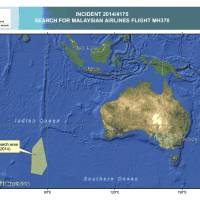 Photo - This graphic released by the Australian Maritime Safety Authority Tuesday, March 18, 2014 shows an area, left bottom, in the southern Indian Ocean that the Australian Maritime Safety Authority (AMSA) is concentrating its search for the missing Malaysia Airlines Flight MH370 on. Manager of AMSA response division John Young has identified their search will cover a massive 600,000-square kilometers (232,000-square miles) area, saying it will take weeks to search thoroughly. (AP Photo/The Australian Maritime Safety Authority)