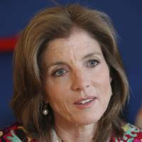 Photo - FILE - In this Tuesday, March 26, 2013 FILE photo, Caroline Kennedy speaks during an interview with The Associated Press in New York. AP sources say President Barack Obama is nominating Kennedy as ambassador to Japan. (AP Photo/Mary Altaffer, File)