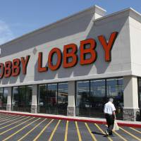 Photo - Front exterior of Hobby Lobby, 6104 W Reno Ave., in Oklahoma City Wednesday, May 22, 2013. Photo by Paul B. Southerland, The Oklahoman