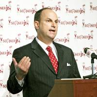 Photo - OU Athletic Director Joe Castiglione speaks during a press conference in Norman on Monday.  PHOTO BY JOHN CLANTON, THE OKLAHOMAN