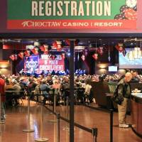 Photo - The entrance to the WSOP event at Choctaw Casino in Durant.  Photo provided by the WSOP.