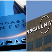 Photo - FILE - This combination of Associated Press file photos shows, left, a sign outside the Comcast Center in Philadelphia in July 2010 and right, the entrance to the Universal Studios theme park in Los Angeles, on Dec. 3, 2009. Comcast said on Tuesday, Feb. 12, 2013, that it's buying General Electric's 49 percent stake in NBCUniversal joint venture for $16.7 billion. Comcast Corp. had bought a majority stake in the television and movie company in 2011. It had planned to take a larger stake in it over time. (AP Photo)