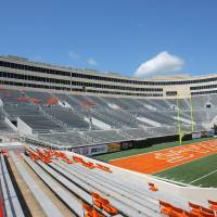 Photo - OKLAHOMA STATE UNIVERSITY / OSU: West end of Boone Pickens Stadium, Thursday, Sept. 4, 2008. BY MATT STRASEN, THE OKLAHOMAN. ORG XMIT: KOD